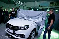Презентация автомобиля Lada Vesta в рамках мероприятия «Vesta Night»