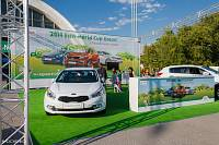 KIA FIFA ACTIVATION IN REGIONS